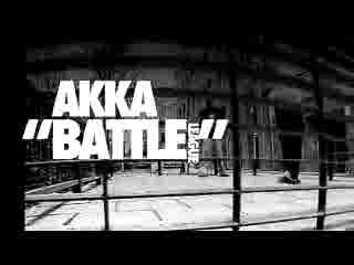 AKKA Battle League
