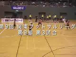 2007KFL1-第9節 Black Shorts vs SHARKS